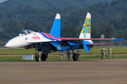 "02 - Russia - Air Force ""Russian Knights"" Sukhoi Su-27P aircraft"
