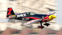 OE-ARP - Salzburg Jet Aviation Extra 300 aircraft