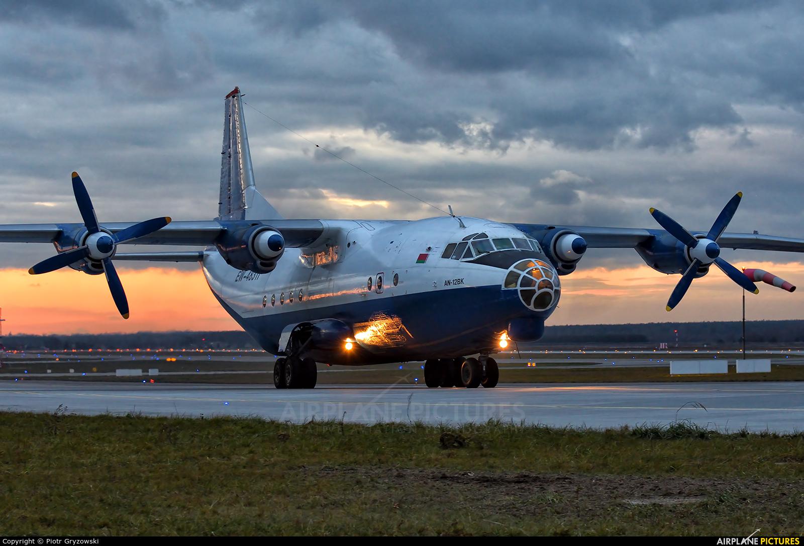 Ruby Star Air Enterprise EW-483TI aircraft at Katowice - Pyrzowice