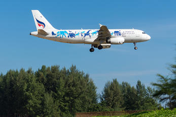 HS-PPH - Bangkok Airways Airbus A320