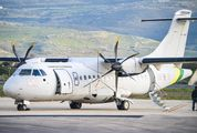 MM62251 - Italy - Guardia di Finanza ATR 42 (all models) aircraft