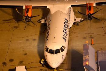 YU-ALU - Air Serbia ATR 72 (all models)