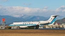 JA500A - Japan - Coast Guard Gulfstream Aerospace G-V, G-V-SP, G500, G550 aircraft