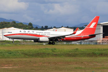 B-1741 - Shanghai Airlines Boeing 737-800