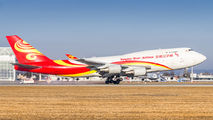 B-2432 - Yangtze River Airlines Boeing 747-400BCF, SF, BDSF aircraft