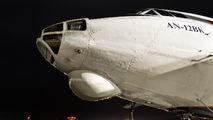 Ruby Star Air Enterprise EW-275TI image