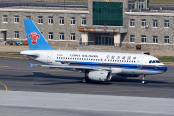 B-6041 - China Southern Airlines Airbus A319