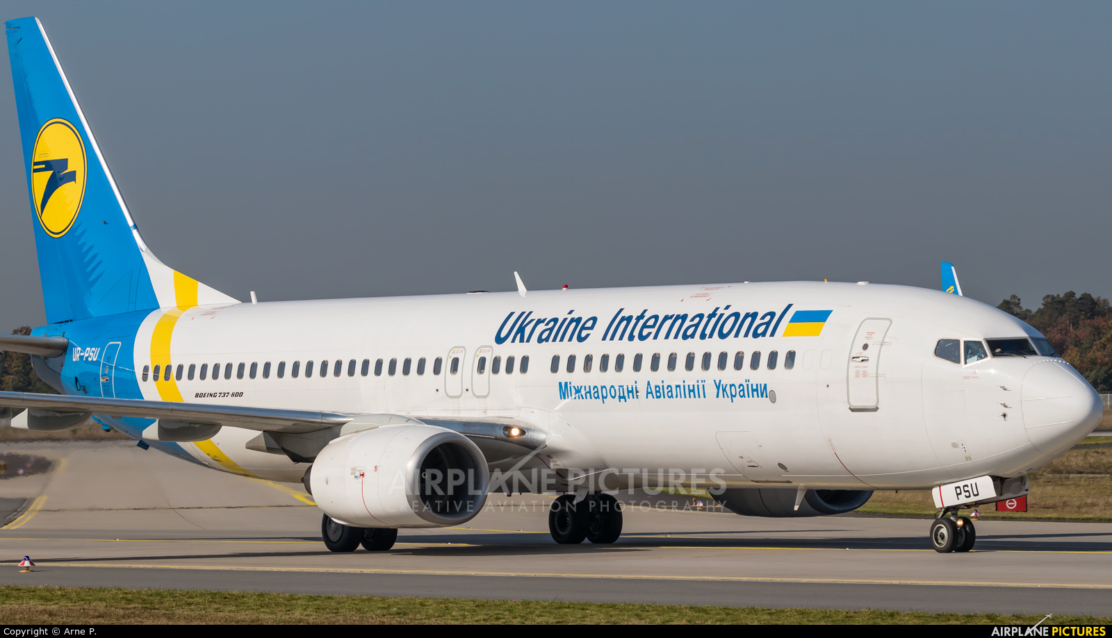 Ukraine International Airlines UR-PSU aircraft at Frankfurt