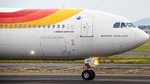 EC-IZX - Iberia Airbus A340-600 aircraft