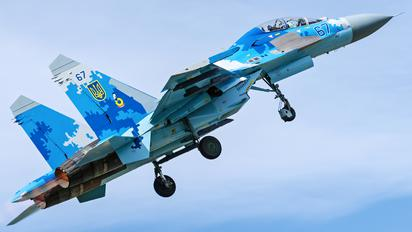 67 - Ukraine - Air Force Sukhoi Su-27UB