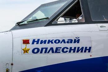 RA-67024 - KomiAviaTrans LET L-410UVP-E20 Turbolet