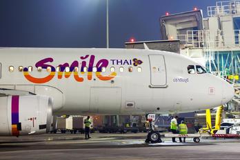 HS-TXG - Thai Smile Airbus A320