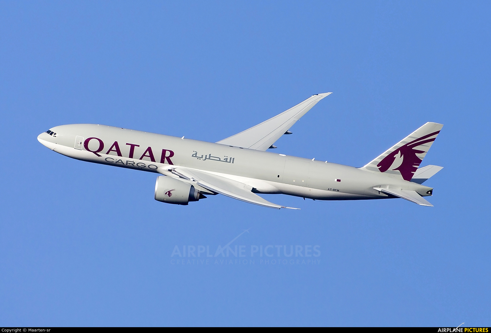 Qatar Airways Cargo A7-BFM aircraft at Amsterdam - Schiphol
