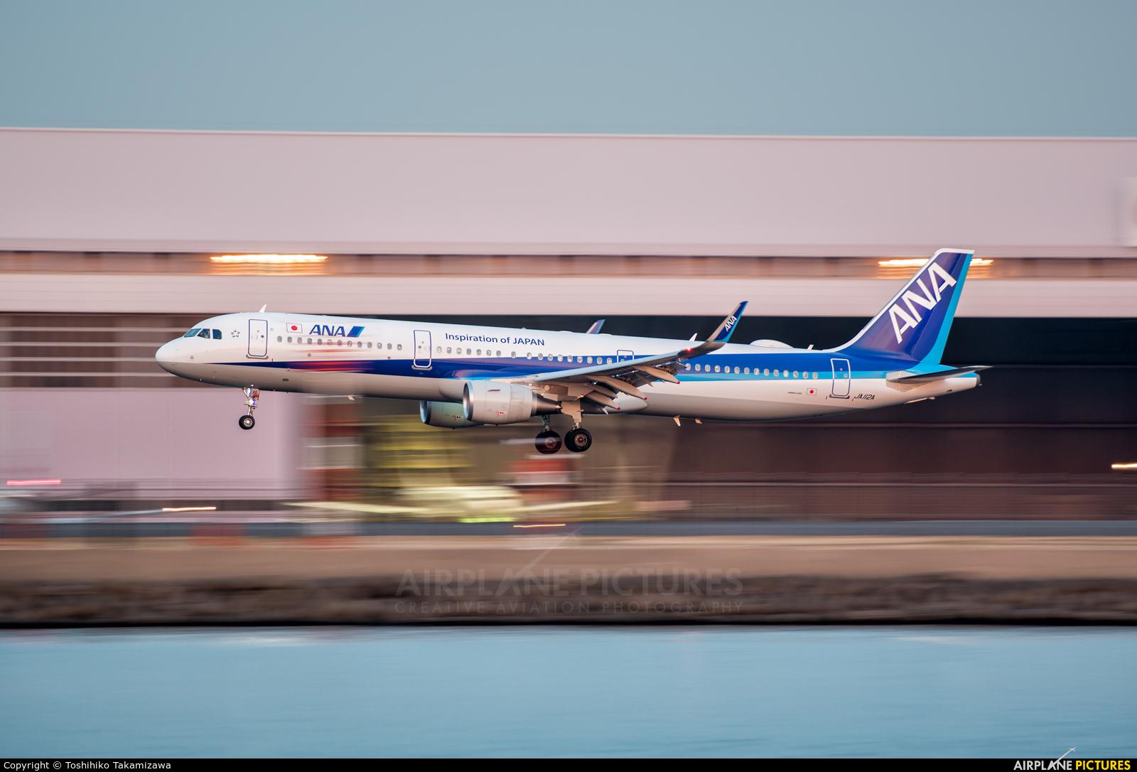 ANA - All Nippon Airways JA112A aircraft at Tokyo - Haneda Intl