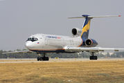 Aeroflot Don RA-85640 image