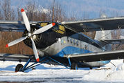 SP-AWS - Aeroclub of Poland Antonov An-2 aircraft