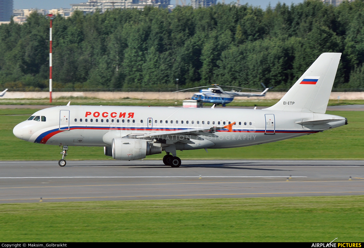 Rossiya EI-ETP aircraft at St. Petersburg - Pulkovo