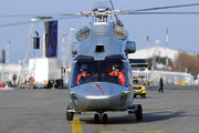F-WWPB - Eurocopter Eurocopter EC175 aircraft