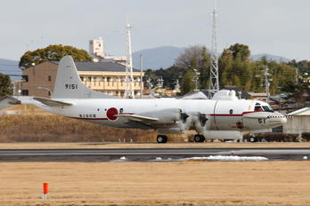 9151 - Japan - Maritime Self-Defense Force