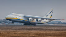 Rare visit of An-124 at Zagreb title=