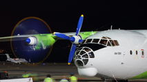 UR-KDM - Cavok Air Antonov An-12 (all models) aircraft