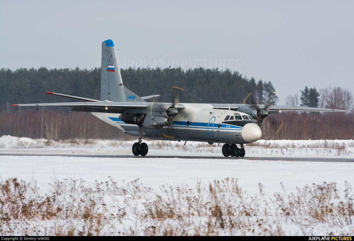 Sedakov Institute 26092 aircraft at Nizhniy Novgorod