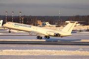 EX-62001 - Manas Air Cargo Ilyushin Il-62 (all models) aircraft
