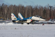005 - Russia - Air Force Mikoyan-Gurevich MiG-29UB aircraft