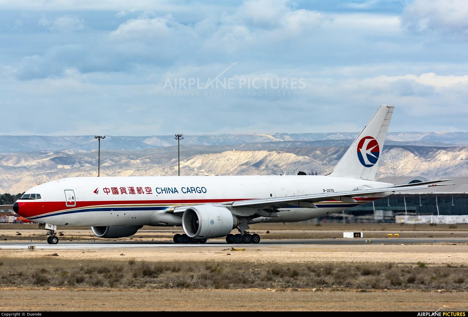 China Cargo B-2076 aircraft at Zaragoza