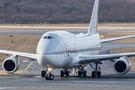 Qatar Amiri Flight 747-8 visited Hamburg