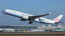 B-18901 - China Airlines Airbus A350-900 aircraft