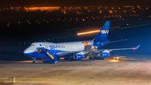Silk Way 747 at Zagreb title=