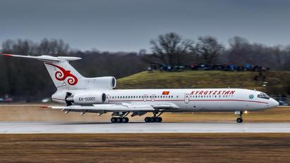 EX-00001 - Kyrgyzstan - Government Tupolev Tu-154M