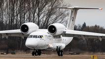 Rare Motor Sich An-74 at Pardubice title=