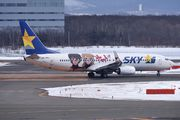 New special scheme on Skymark Airlines 737-800 title=