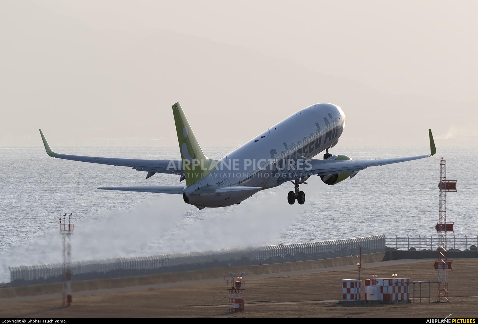 Solaseed Air - Skynet Asia Airways JA811X aircraft at Kobe