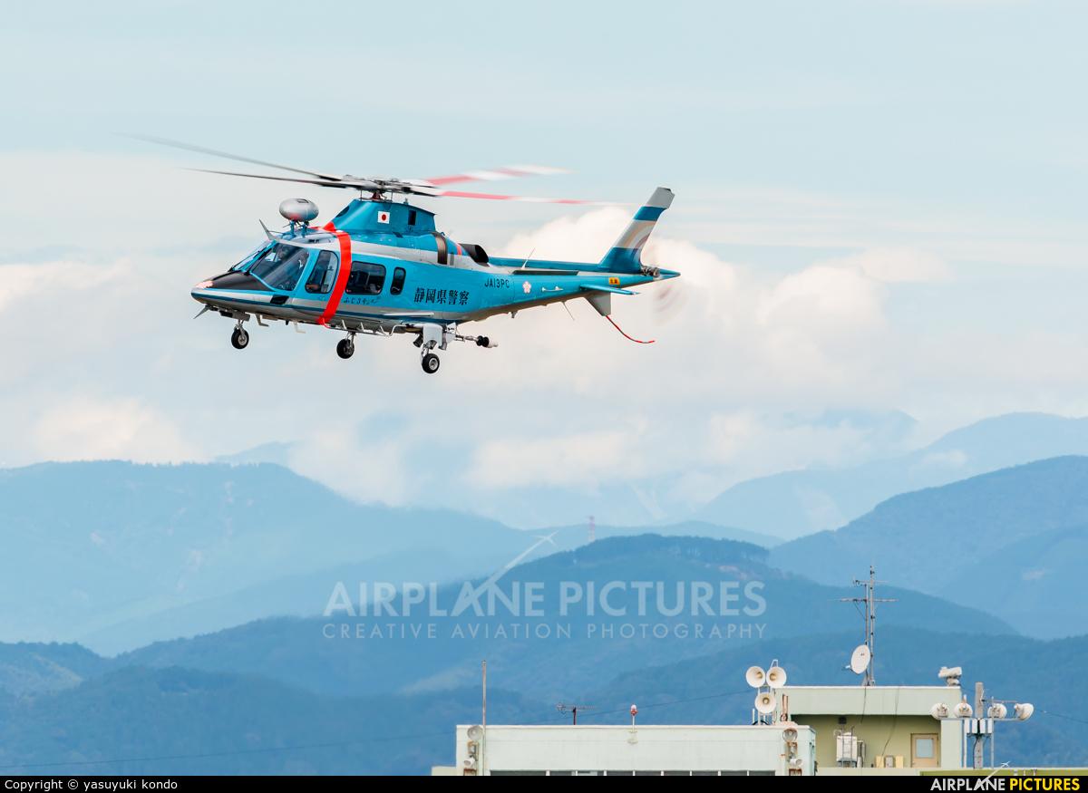 Japan - Police JA13PC aircraft at Shizuhama AB