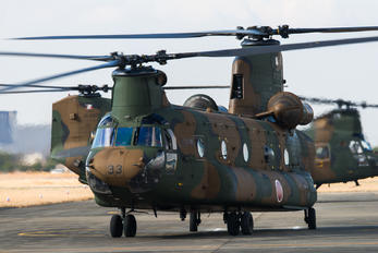 52933 - Japan - Ground Self Defense Force Kawasaki CH-47J Chinook