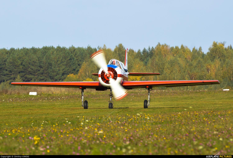 DOSAAF / ROSTO RF-01225 aircraft at Bogorodsk