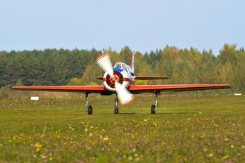 RF-01225 - DOSAAF / ROSTO Yakovlev Yak-52