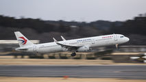B-1858 - China Eastern Airlines Airbus A321 aircraft