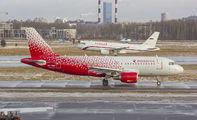 VP-BNB - Rossiya Airbus A319 aircraft