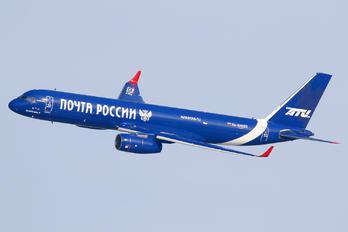 RA-64052 - Pochta Rossii (Russian Post) Tupolev Tu-204C