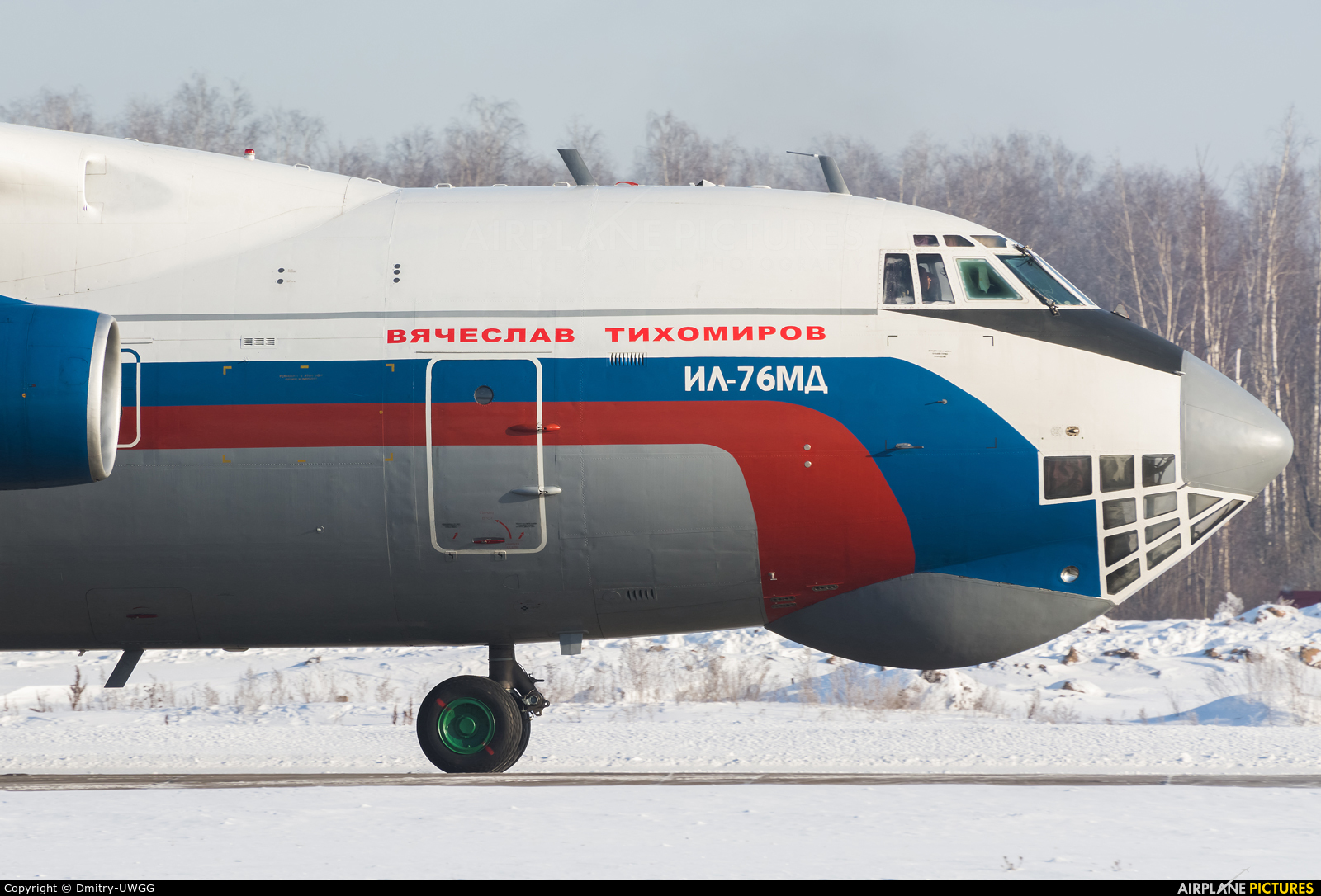 Russia - Ministry of Internal Affairs RF-86925 aircraft at Undisclosed Location