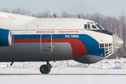 RF-86925 - Russia - Ministry of Internal Affairs Ilyushin Il-76 (all models) aircraft