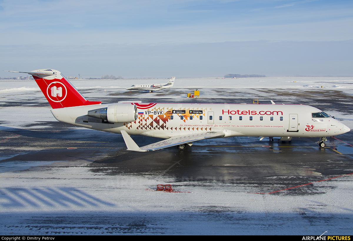 Rusline VP-BVK aircraft at Lipetsk