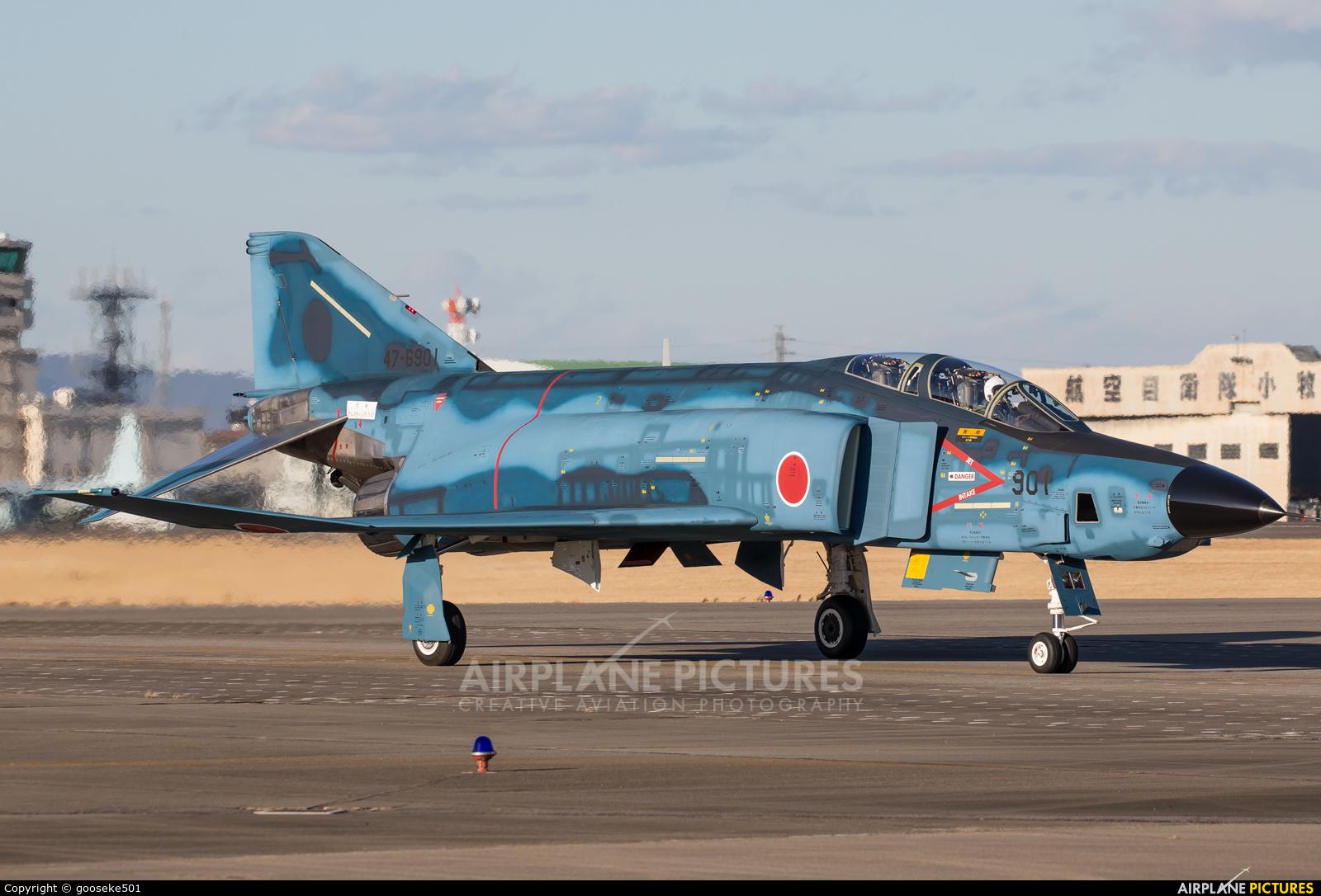 Japan - Air Self Defence Force 47-6901 aircraft at Nagoya - Komaki AB