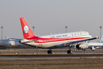 B-6325 - Sichuan Airlines  Airbus A320