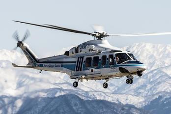 JA967A - Japan - Coast Guard Agusta Westland AW139