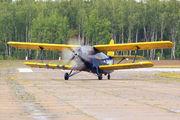 SP-NEH - Aeroclub Zaglebia Miedziowego Antonov An-2 aircraft